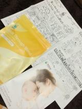 授乳期ママ★乳腺炎対策★ハーブティー♪本商品モニターの画像(1枚目)