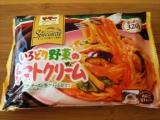 「日清フーズ 『マ・マー 金のスペシャリテシリーズ』 その3」の画像(1枚目)