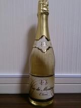 美味しいのに!?☆ノンアルコールなのに、まるでシャンパン「デュク・ドゥ・モンターニュ」モニターの画像(1枚目)