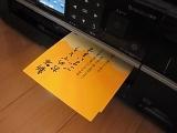 ★インク革命.COM 高品質互換インク★