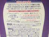 【牛乳石鹸】 ムーンアロマ ラベンダーミルクの香りの画像(2枚目)