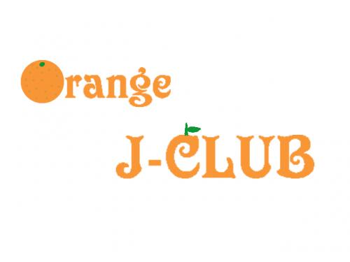 オレンジクラブ。