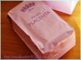 発酵プラセンタで年末年始も元気に過ごそう♪~パールプラセンタ・ティアラ~の画像(2枚目)