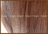 【VALANROSE ヘアエッセンスオイル】塗るだけの縮毛矯正オイルのモニター当選(*^。^*)
