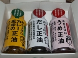 正田醤油×マンナンライフの群馬コラボ!の画像(3枚目)