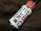 正田醤油×マンナンライフの群馬コラボ!の画像(5枚目)
