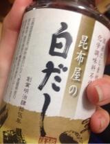 出汁の美味しさ☆の画像(1枚目)