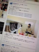 「バス・コーポレーションさんの公式FBにも、いっぱいind発見!! ☆*☆ 」の画像(1枚目)
