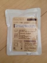 【モニプラ】玄米ヘンプナッツライスの画像(1枚目)