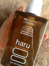 haru 黒髪スカルプ・プロ シャンプー 口コミ ♪の画像(5枚目)
