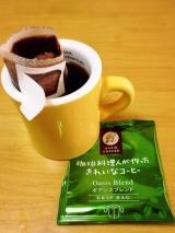 簡単!美味しい!コーヒーの画像(5枚目)