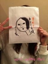 新年女子会&フォトブック゚+.*♡*.+゚の画像(10枚目)