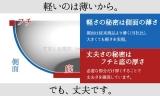 * 【卵10個パックより軽い!?】ベルフィーナデカ軽パン30cm/いため鍋28cm *
