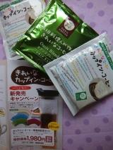 ♡きれいなコーヒー♡の画像(12枚目)
