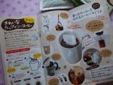 ♡きれいなコーヒー♡の画像(8枚目)