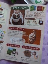 ♡きれいなコーヒー♡の画像(6枚目)