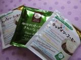 ♡きれいなコーヒー♡の画像(2枚目)