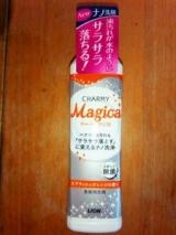 charmymagicaの画像(1枚目)