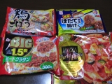 2015年!新年の抱負を教えて☆アクリフーズ冷凍食品福袋/モニプラの画像(1枚目)