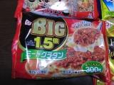 2015年!新年の抱負を教えて☆アクリフーズ冷凍食品福袋/モニプラの画像(5枚目)