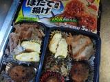2015年!新年の抱負を教えて☆アクリフーズ冷凍食品福袋/モニプラの画像(3枚目)