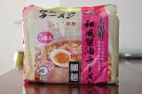 袋麺「醤油ラーメン」「和風醤油ラーメン」を食す by 大黒食品の画像(2枚目)
