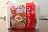 袋麺「醤油ラーメン」「和風醤油ラーメン」を食す by 大黒食品の画像(1枚目)