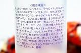 SECOND SEASON(セカンドシーズン) shampooⅡ