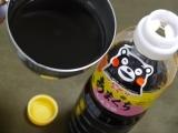 塩分控えめ♪九州・熊本☆ホシサン「あまくち醤油」