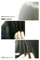 ベーネ✧ありのままの素髪ケア✧アナ雪versionの画像(5枚目)