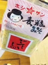 本格麦粒味噌★ごていしゅ
