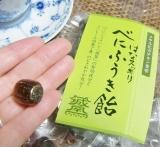 「べにふうき飴モニター当選!」の画像(4枚目)