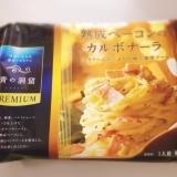 『Nakameguro 青の洞窟』イベント記念 食べたい青の洞窟はどのメニュー?の画像(10枚目)