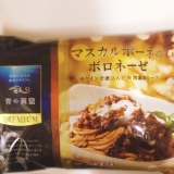 『Nakameguro 青の洞窟』イベント記念 食べたい青の洞窟はどのメニュー?の画像(8枚目)