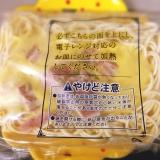 『Nakameguro 青の洞窟』イベント記念 食べたい青の洞窟はどのメニュー?の画像(11枚目)