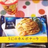 『Nakameguro 青の洞窟』イベント記念 食べたい青の洞窟はどのメニュー?の画像(2枚目)
