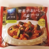 『Nakameguro 青の洞窟』イベント記念 食べたい青の洞窟はどのメニュー?の画像(12枚目)