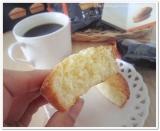 穂のかにミルキーdeチーズ☆石屋製菓の焼き菓子がウマい!その名も i・ガトー ☆の画像(5枚目)