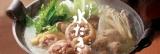 寒い夜は鍋...ナベ鍋☆ブツ切りの鶏肉はダシも最高の博多水炊きday☆の画像(3枚目)