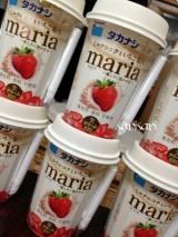 ミルクのコク&いちご果肉がモ~ヤミツキ! タカナシ乳業「mariaマリア」 の画像(1枚目)
