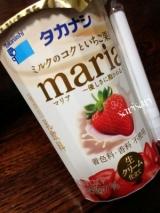 ミルクのコク&いちご果肉がモ~ヤミツキ! タカナシ乳業「mariaマリア」 の画像(2枚目)