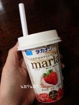 ミルクのコク&いちご果肉がモ~ヤミツキ! タカナシ乳業「mariaマリア」 の画像(4枚目)