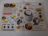 きれいなコーヒー!!の画像(2枚目)