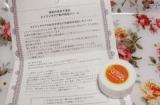 エイジングケア集中美容クリーム 【レチノールクリーム】の画像(1枚目)