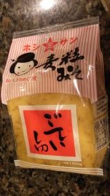 ホシサン麦味噌 ごていしゅ