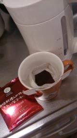 きれいなコーヒー モニターの画像(2枚目)