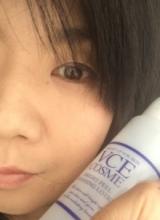 美容液洗顔♪VCE COSME★APPS+E(TPNa)VCEブライトクレンジングローションの画像(8枚目)