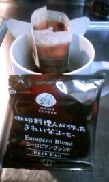 きれいなコーヒーの画像(2枚目)