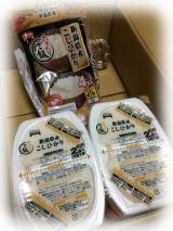 テーブルマーク☆常温商品詰め合わせ!の画像(8枚目)