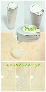 冬の乾燥対策はコレ!★★@コスメランキング3位♪潤う美容液の画像(5枚目)